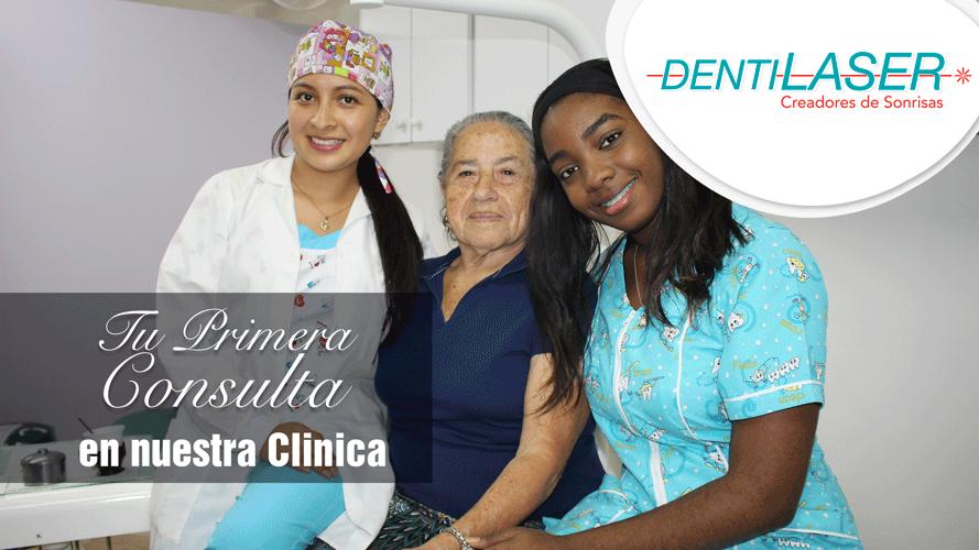 Primera Consulta Odontológica
